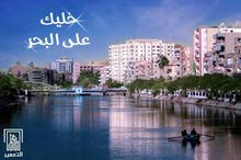 محل 306 علي البحر وتاني نمرة من شارع جمال عبد الناصر