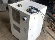 For sale air dry