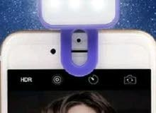 Selfie Light إضاءة للسيلفي