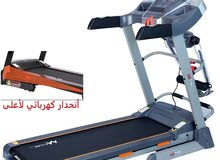 جهاز ركض رياضة مع رافعة كهربائية(الأنحدار) و تكسير دهون للتنحيف و مشي فخم و اجهزة رياضية بأفضل سعر
