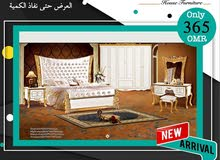 Available for sale in Saham - New Bedrooms - Beds