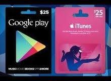 متوفرة الان والدفع بالدولار بطاقات جوجل بلاي وايتونز وامازون ونتفلكس