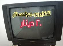 """تلفزيونات عدد """"2 """""""