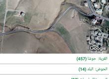 ارض 400 م حوشا من المالك مطلة على عمان موقع مميز جدا