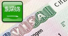 وظائف سائق خاص ، عامل منزلي ، تربية مواشي ، راعي بالمملكة العربية السعودية