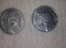 عملة  تونسية قديمة من فئة خمسة مليمات انخفاض في سعر العملة الكمية محدودة