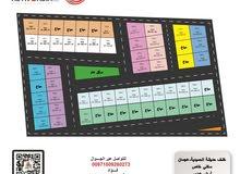 اراضي سكنية للبيع بافضل المواقع بحي الياسمين
