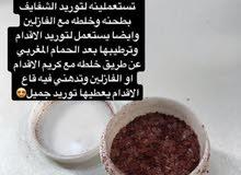 منتجات مغربية اصلية