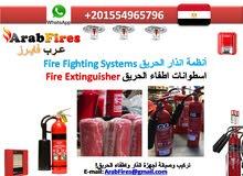 اسطوانة أطفاء الحريق6 كجم اوتوماتك ممتلئة بثاني اكسيد الكربون