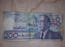 العملة النقدية القديمة من فئة 200