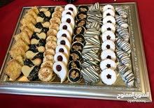 احلى والذ الحلويات والمعجنات باذواق مختلفة