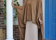 اجمل الملابس التركيه نخب اول واصلي  البيع اون لاين ويوجد توصيل لباب البيت