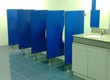 تركيب وتوريد hpl قواطيع وفواصل حمامات