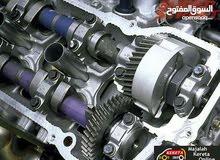 مطلوب ادوات محرك بطة 2500