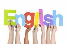 معلمة لغة انجليزيه خصوصي