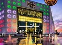 شقه  للاجار في العقيله موقع   راقي مقابل غيت مول بدون عموله