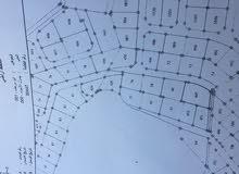 قطعة أرض سكنية للبيع في صويلح