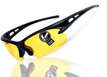 نظارة القيادة الليلية لتوضيح الرؤية