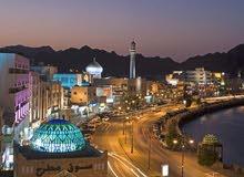 سلطنة عمـــــــان --السياحية / واقامة بزنس