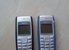 New Nokia  mobile device