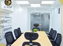 قاعة اجتماعات مكيفة بشيراتون
