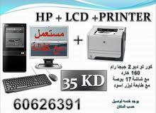 HP Desktop compter for sale