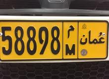 رقم للبيع 58898 / م