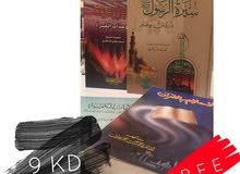كتب دينية • للشيخ محمد متولي الشعراوي •