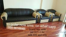 مجموعة أريكة للبيع العلامة التجارية الجديدة المتاحة للبيع توصيل مجاني