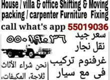 Moving, Shifting, Carpenter, Packing,Call.. 55019036