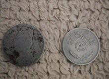 الفلوس القديمة 10 مليمات مع 25 قرشا