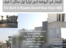Rawda 1st Floor for rent Brand New