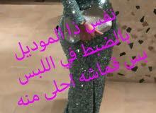 فستان سهره مقاس24 يعتبر جديد