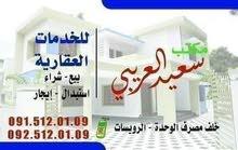 شقة 7000 الكيش علي الرئيسي مقابل كوبري طرابلس