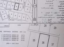 للبيع ارض سكنية ممتازة في بركاء حي عاصم جميع الخدمات متوفرة
