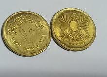 عملات معدنيه نادرة وقيمة جدا وبحاله ممتازه