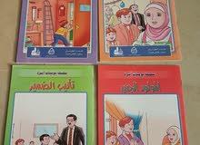 قصص للاطفال بسعر 3 درهم لكل واحدة