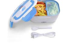 lectric Lunch Box