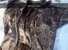 فروات سوريا.