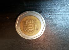 half dinar bahrain coins