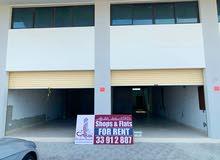 Brand New Commercial Shop Mezzanine On Amwaj Street near Ithmaar Bank