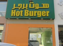 Shops for rent in riffa village open mall