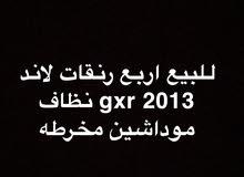 للبيع رنقات لاند2013