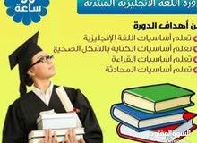 تدريس خصوصي في شط العرب