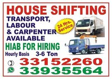 Professional/House / Office / Villas / Store / Shops Shifting all over Bahrain C