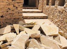 متخصصون بتوريد الحجر الطبيعي العماني