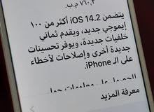 للبيع ايفون 7العادي 128 قيقه الجهاز مو مفتوح نسبت البطاريه 79