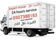 movers and packer house shifting