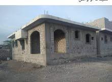 بيت مسلح للبيع