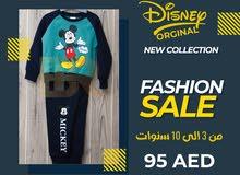ملابس اطفال وملابس نسائية من بوش ؤيفار